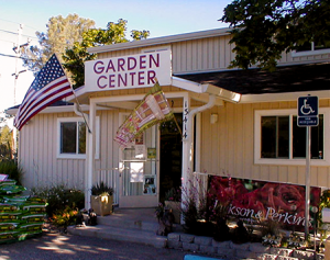 A to Z Supply - Garden Center